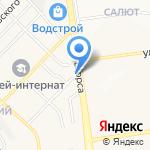 Акс Финанс на карте Белгорода