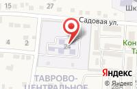 Схема проезда до компании Детский сад №10 в Таврово