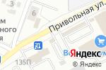 Схема проезда до компании Бистро в Белгороде