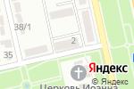Схема проезда до компании Кошки Белогорья в Белгороде