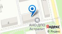 Компания СпецПожСервис на карте