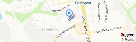 Калинка на карте Белгорода