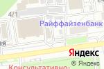 Схема проезда до компании Фараон в Белгороде