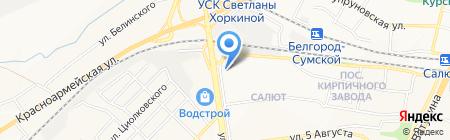 Салют-16 на карте Белгорода