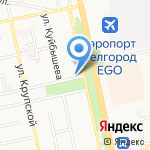 Светозар на карте Белгорода