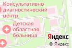 Схема проезда до компании Детская областная клиническая больница в Белгороде