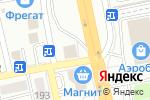 Схема проезда до компании Экспресс в Белгороде