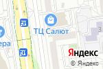 Схема проезда до компании Энигма в Белгороде