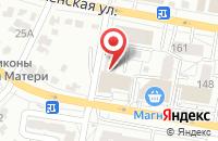 Схема проезда до компании ЕвроСтройДом в Белгороде