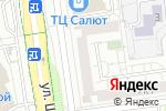 Схема проезда до компании Merx в Белгороде