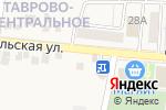 Схема проезда до компании QIWI в Таврово