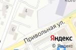 Схема проезда до компании Мойдодыр в Белгороде