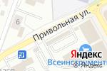 Схема проезда до компании Пит-Стоп в Белгороде