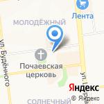 Ризолит на карте Белгорода