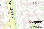 Схема проезда до компании Александрия в Белгороде