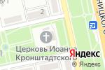 Схема проезда до компании Храм Святого Праведного Иоанна Кронштадтского в Белгороде