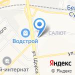 Пицца & Суши экспресс на карте Белгорода