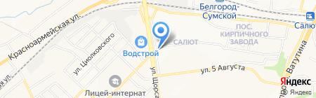 Александрия на карте Белгорода