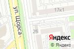Схема проезда до компании Пицца & Суши экспресс в Белгороде