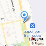 Цветочный магазин на карте Белгорода
