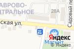 Схема проезда до компании Инкост в Таврово