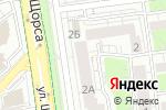 Схема проезда до компании Пиццерия в Белгороде