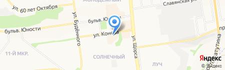 Мир Белорусской косметики на карте Белгорода