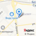 Бель Де Жур на карте Белгорода