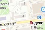 Схема проезда до компании ГРАНД-Смета в Белгороде