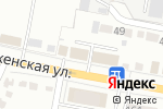 Схема проезда до компании БИЗНЕС-СТАНДАРТ в Белгороде