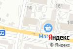 Схема проезда до компании ЮVЕНТА в Белгороде