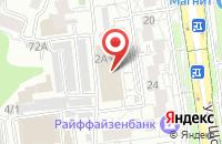 Схема проезда до компании Жидкая Латка в Белгороде