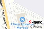Схема проезда до компании Nissan в Белгороде