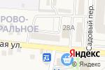 Схема проезда до компании Банкомат, Россельхозбанк в Таврово