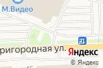 Схема проезда до компании Экодом в Белгороде