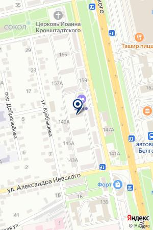 ОПЕРАЦИОННАЯ КАССА № 8592/014 БЕЛГОРОДСКОЕ ОТДЕЛЕНИЕ СБЕРБАНКА № 8592 на карте Белгорода