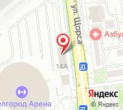 Аварийный комиссар Белгород