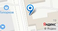 Компания Арсол на карте