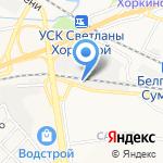 Мастерская по ремонту стекол на карте Белгорода