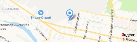 Белгородская клининговая компания на карте Белгорода