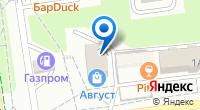 Компания СпецМонтажСервис на карте