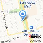 Hotel VOYAGE на карте Белгорода