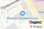 Схема проезда до компании Стрелец в Белгороде