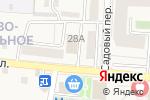 Схема проезда до компании Элта в Таврово