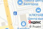 Схема проезда до компании Экомебель в Белгороде
