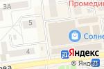 Схема проезда до компании Центр Праздник в Белгороде