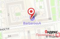 Схема проезда до компании СветитЛЕД в Белгороде
