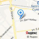 Merx на карте Белгорода