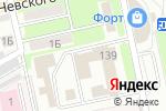Схема проезда до компании Управление Федерального казначейства по Белгородской области в Белгороде