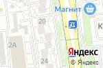 Схема проезда до компании Мрамор в Белгороде
